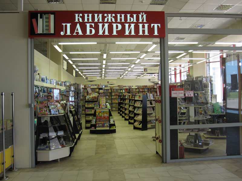 Интим магазин секс-шоп для красивых интимных отношений. . Cекс.