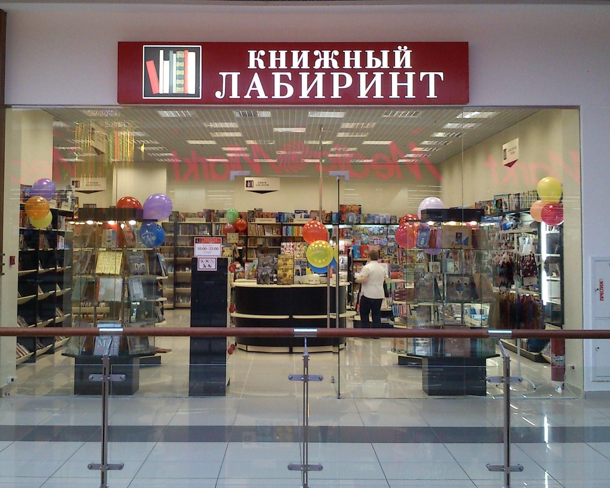 Ассортимент магазина башмаг метро дмитрия донского