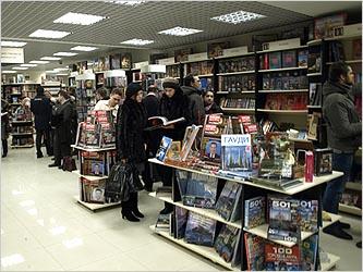 Интерьер магазина Книжный Лабиринт