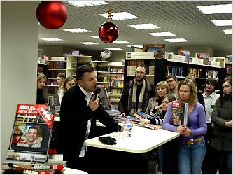 Встреча читателей с Леонидом Парфеновым в Книжном Лабиринте