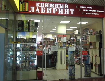 Адреса магазинов Светофор в Саратовской области, Аренда магазинов.