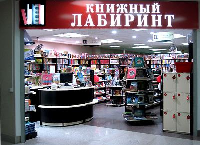 Буквоед Интернет-Магазин Официальный Сайт